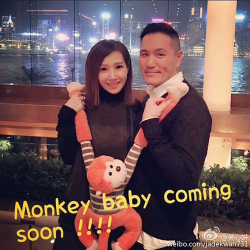 Jade_Kwan_and_Yang_Changzhi_Welcoming_Baby_Girl_YangRong